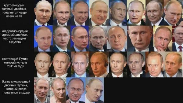 «А царь-то ненастоящий!»: почему появляются и правдивы ли разговоры о подмене Путина двойником