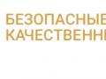 «Безопасные дороги»: в России стартует онлайн-олимпиада для школьников на знание основ безопасного поведения на дорогах
