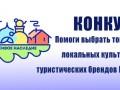 """Челябинцев приглашают принять участие в проекте """"Живое наследие"""""""