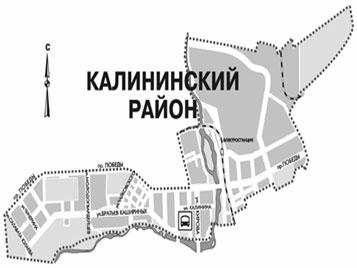 Калининский