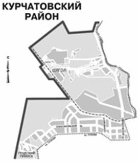 Курчатовский