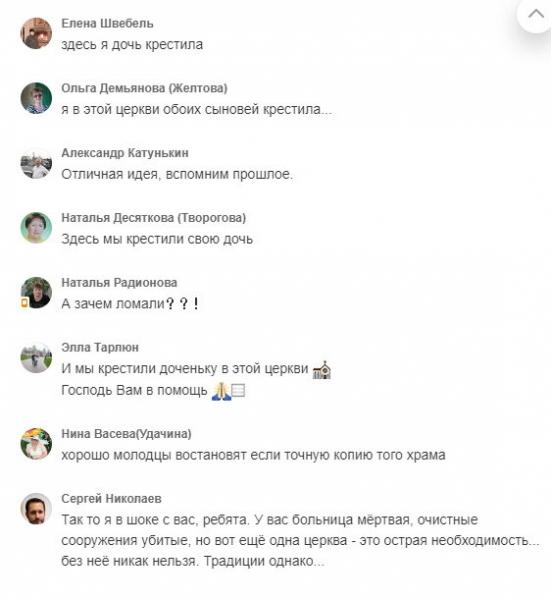 «Опиум для народа»: о православнутости головного мозга населения современной России