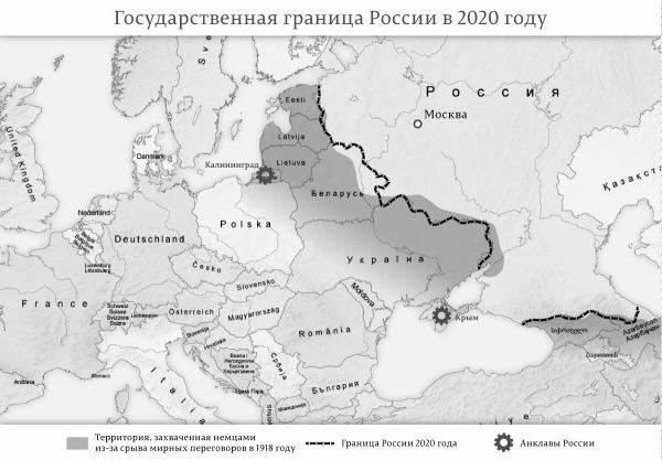 Разбираю ложь Владимира Путина о предательстве большевиков