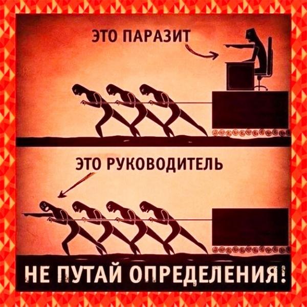 Советский Союз — это не прошлое. Советский Союз — это будущее.