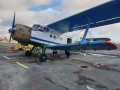 Теплосети Челябинска исследовали с высоты птичьего полёта