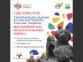 Жители Челябинска могут поучаствовать в обсуждении концепции благоустройства парка
