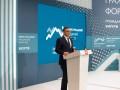 Южно-Уральский гражданский форум-2020 собрал участников со всей России