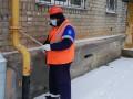Южноуральские газовики будут работать в усиленном режиме в новогодние каникулы