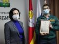 В Челябинске наградили челябинцев, оказавших помощь при ликвидации последствий взрыва в ГКБ № 2