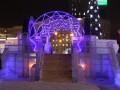 В Челябинске открылся главный ледовый городок