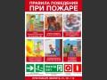 Челябинцам напоминают о правилах пожарной безопасности