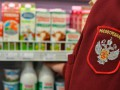 Южноуральцев проконсультируют по качеству молочной продукции