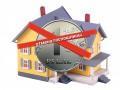 Отменена государственная пошлина за государственную регистрацию ранее возникших прав на недвижимость