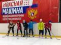 В социально-реабилитационном центре Ленинского района организован кружок по хоккею