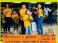 VIII турнир по боулингу к Дню онкобольного ребенка ждёт участников
