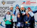 Более полутора тысяч южноуральцев вышли на старт соревнований «Лед надежды нашей»