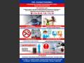Челябинцам напоминают о правилах безопасного использования газового оборудования