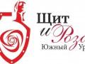В Челябинске наградят победительниц  Премии «Щит и роза – Южный Урал 2021»