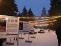 В Челябинске отрыли «Сквер студенческих отрядов»