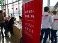 В Челябинске пройдет акция против рака