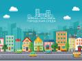 В Челябинске выбирают общественные пространства для благоустройства в 2022 году