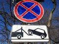 В Челябинске установят знаки, запрещающие парковку